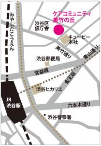 美竹の丘MAP
