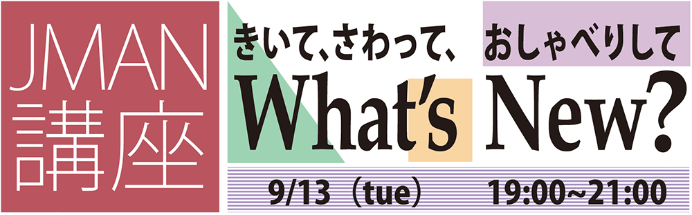 What'sNew?6