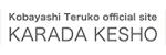KARADA KESHO